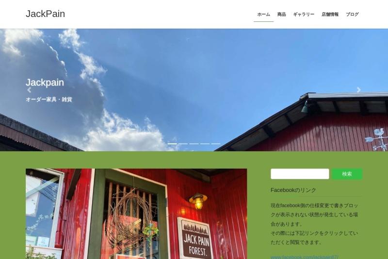 Screenshot of www.jackpain.com