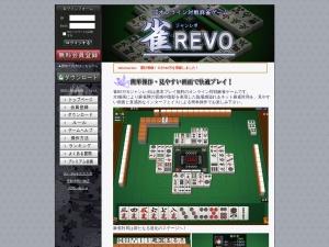 http://www.jan-revo.com/