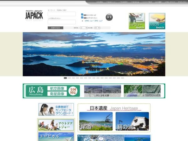 Screenshot of www.japack.co.jp