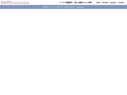Screenshot of www.japan-architect.co.jp