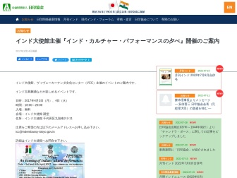 http://www.japan-india.com/release/view/845