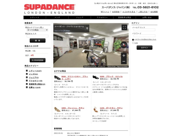Screenshot of www.japan-supadance.com