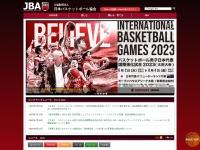 http://www.japanbasketball.jp/