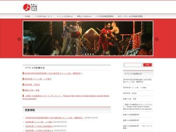 http://www.japanclubbali.org/
