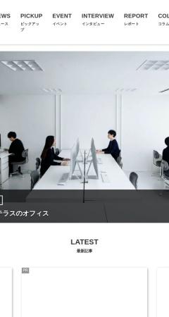 http://www.japandesign.ne.jp/