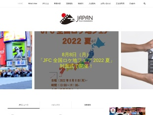 http://www.japanfc.org/index.php