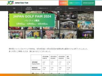http://www.japangolffair.com/