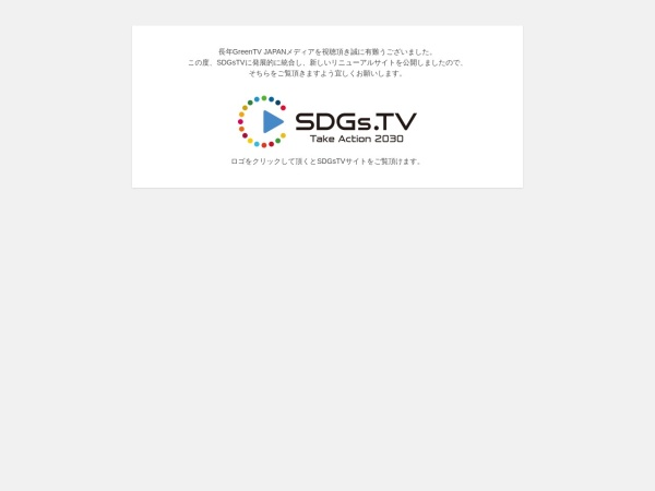 Screenshot of www.japangreen.tv