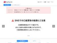 http://www.japannetbank.co.jp/ftcard/debit/tpoint.html