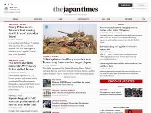 http://www.japantimes.co.jp/
