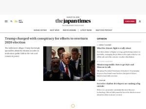 Screenshot of www.japantimes.co.jp