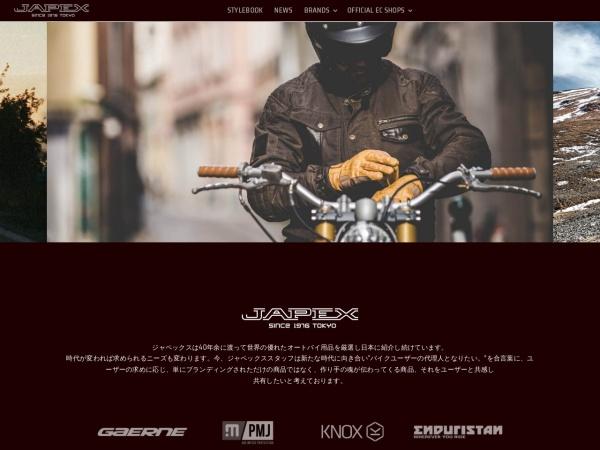 Screenshot of www.japex.net