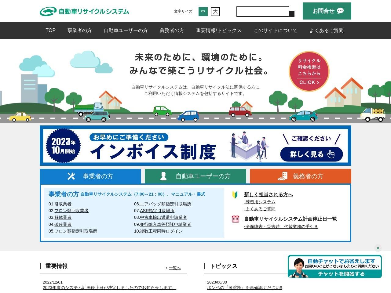 阪海自動車株式会社