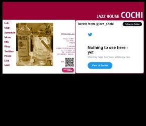 小岩JAZZ HOUSE COCHI