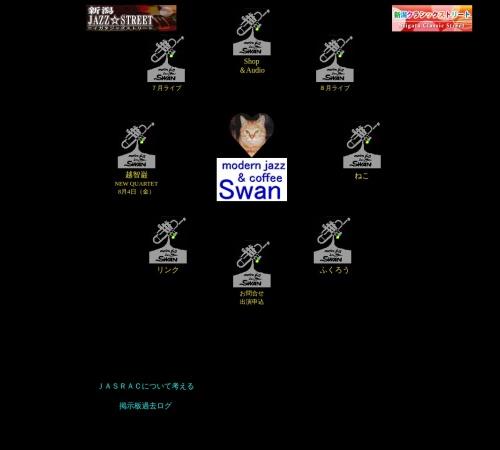 Screenshot of www.jazzswan.sakura.ne.jp