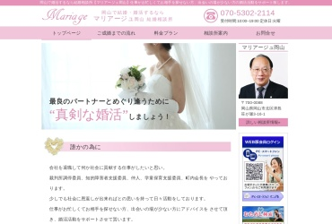 Screenshot of www.jba-e.com
