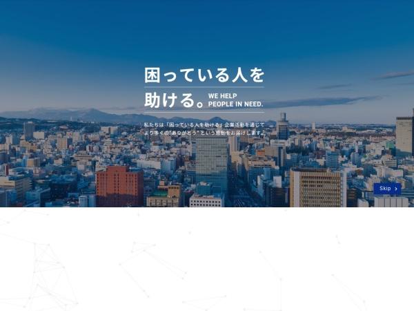 Screenshot of www.jbr.co.jp