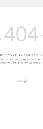Screenshot of www.jcp.or.jp