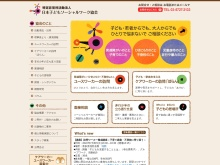 Screenshot of www.jcsw.jp