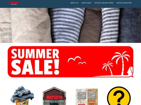 Screenshot of www.jeansmatsuya.com