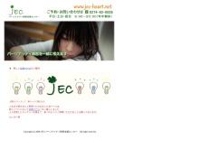 Screenshot of www.jec-heart.com