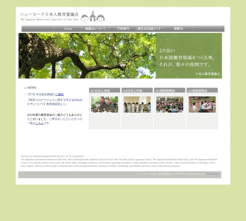 Screenshot of www.jeiny.org
