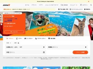 http://www.jetstar.com/jp/ja/home