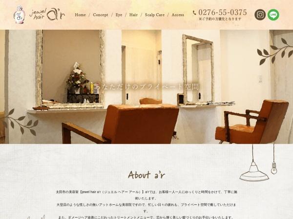 Screenshot of www.jewel-hair-ar.com