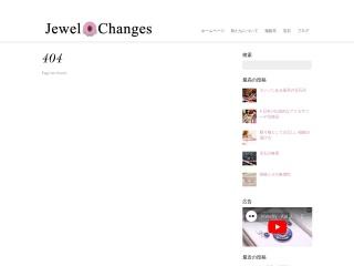 ビジュトリエ ユーロフラット 卸先 Jewel Changes