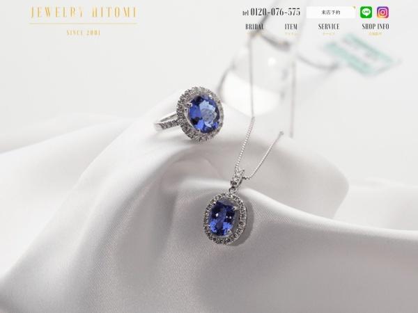 Screenshot of www.jewelry-hitomi.com
