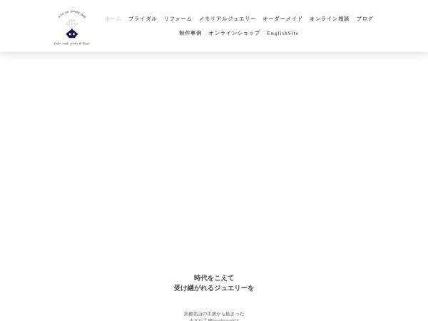 Screenshot of www.jewelry-petit.com