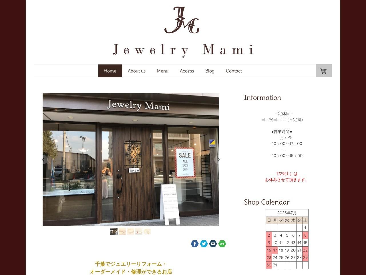 千葉でジュエリーリフォーム・オーダーメイド・修理するなら - jewelrymami's home page