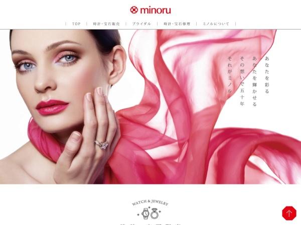 http://www.jewelryminoru.co.jp/