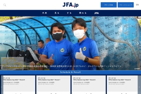 Screenshot of www.jfa.jp