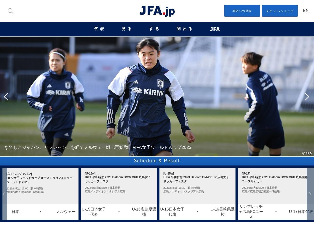 Screenshot of www.jfa.or.jp