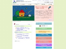 Screenshot of www.jhhh.jp