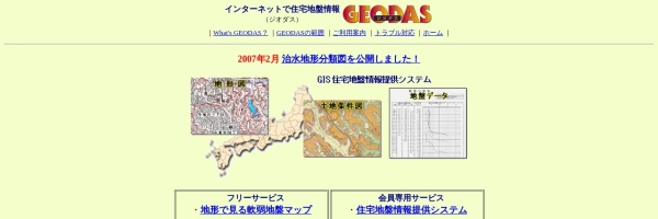 Screenshot of www.jiban.co.jp