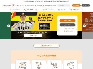 http://www.jibunbank.co.jp/