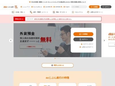 http://www.jibunbank.co.jp/pc/