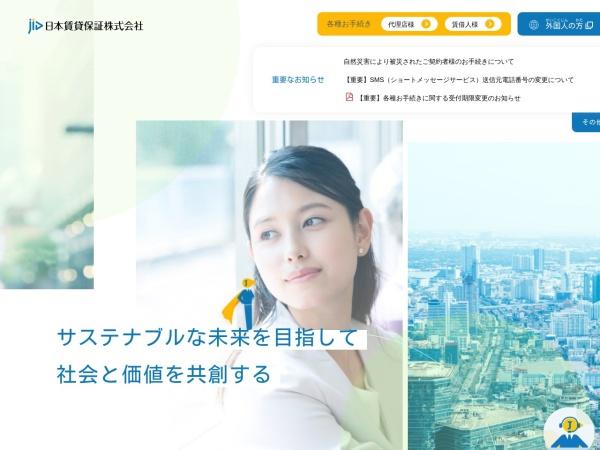 http://www.jid-net.co.jp/