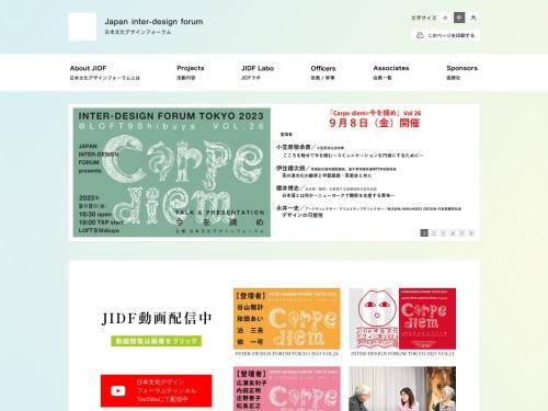 Screenshot of www.jidf.net
