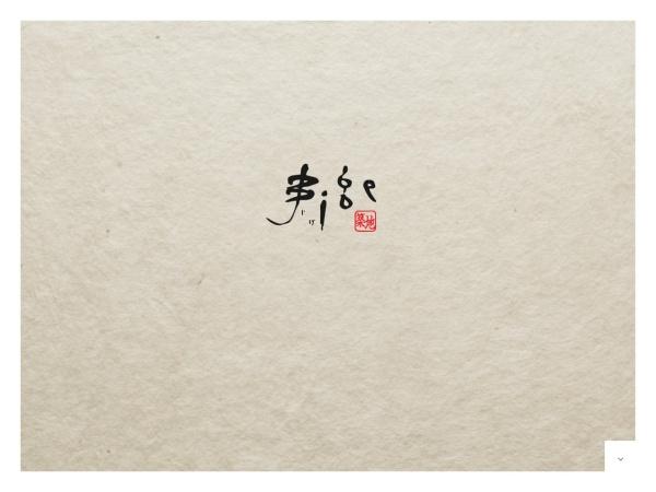 Screenshot of www.jige.jp