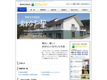 Screenshot of www.jikou-kai.net
