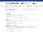 http://www.jil.go.jp/institute/seika/tools/GATB.htm