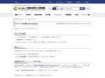 http://www.jil.go.jp/institute/seika/tools/VPI.htm