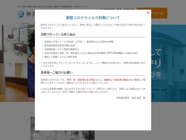 Screenshot of www.jimbu-dc.com