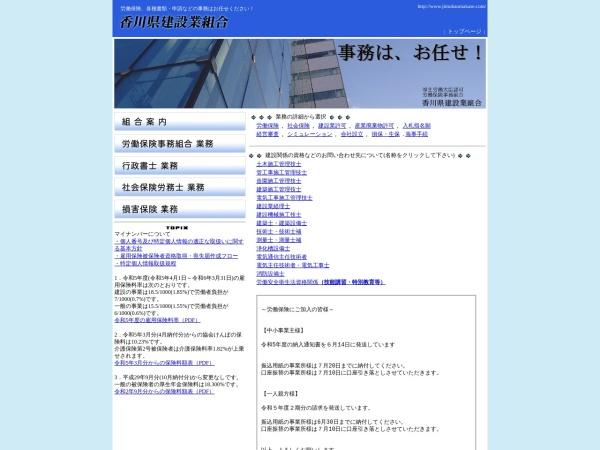 Screenshot of www.jimuhaomakase.com
