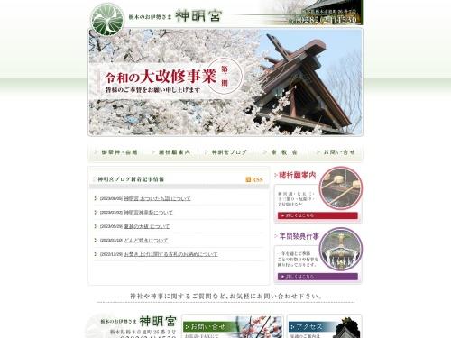 http://www.jinja.rpr.jp/