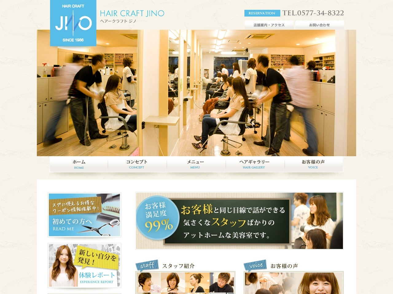 HAIR CRAFT JINO