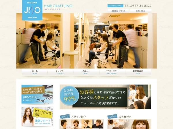 Screenshot of www.jino106.com